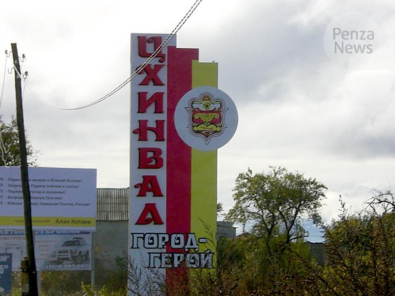 Южная Осетия на пороге выборов в парламент республики: мнения экспертов