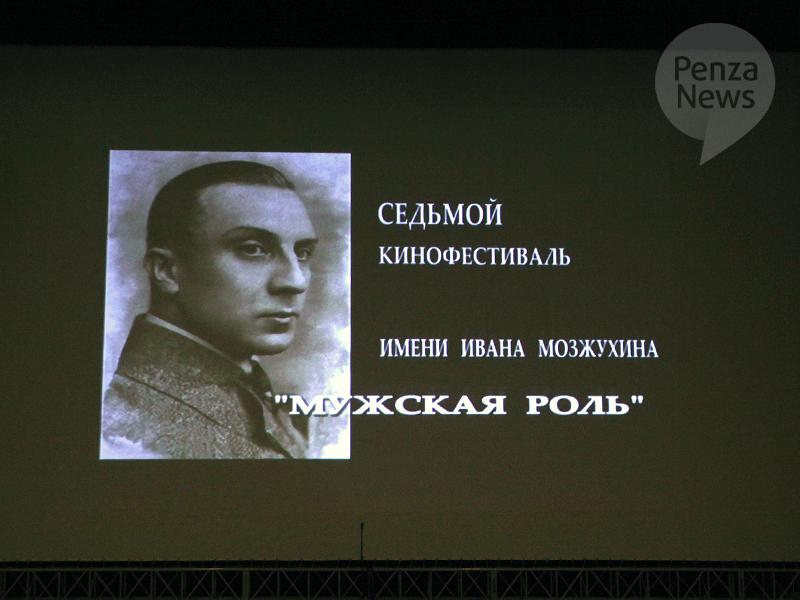 Врамках года русского кино
