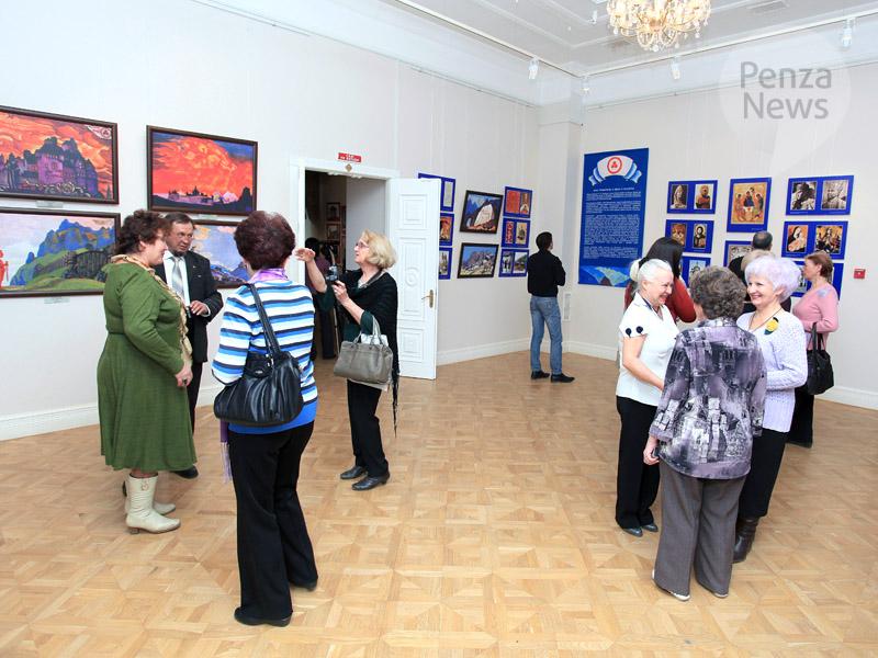 Выставки в пензе