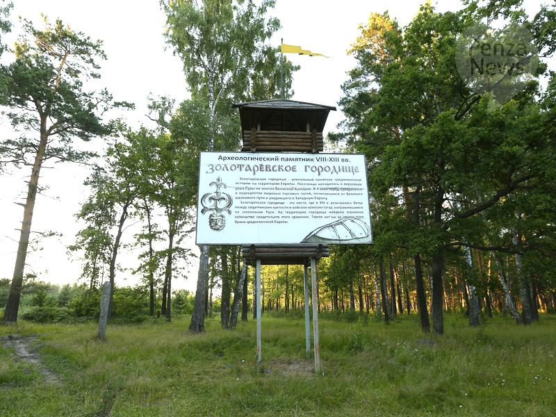 sobaka-taksa-prezentatsiya-pro-gorodishe-penzenskaya-oblast-bolnitsa