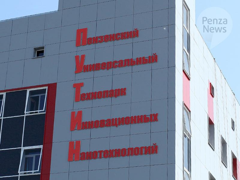 Именем Путина в России назвали технопарк - Цензор.НЕТ 2798