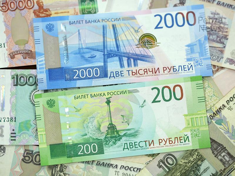 «Гознак» создал приложение для проверки подлинности новых банкнот