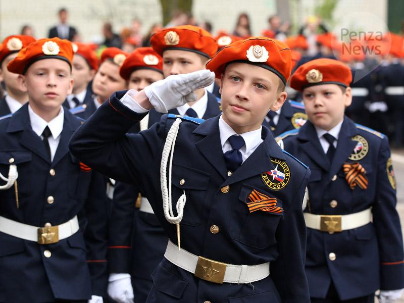 Школьники изКикнура представляют Кировскую область в«Зарнице Поволжья»