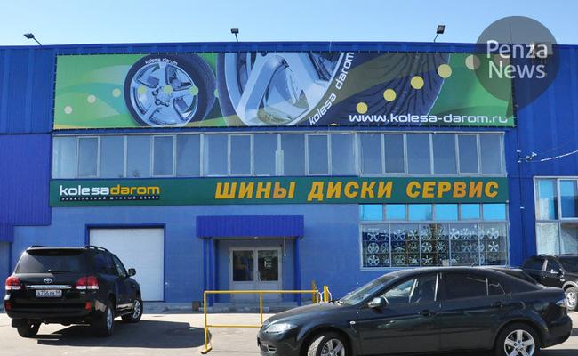 колеса даром ярославль официальный больше присоединенные гигантские