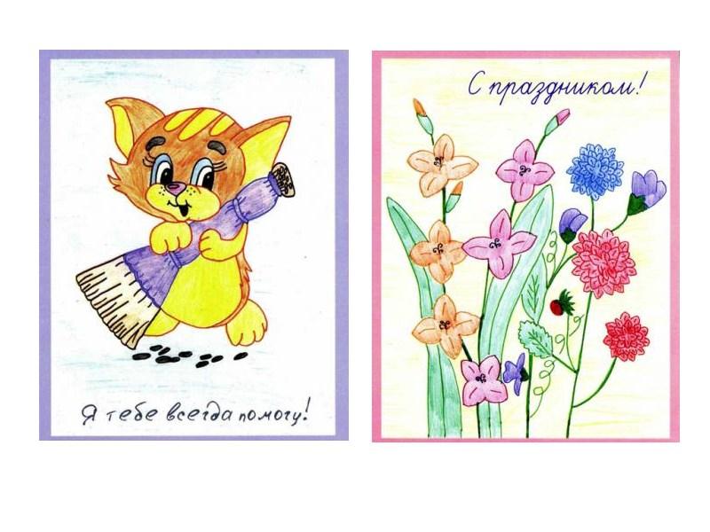 Написать и нарисовать открытку, утра зимой открытки