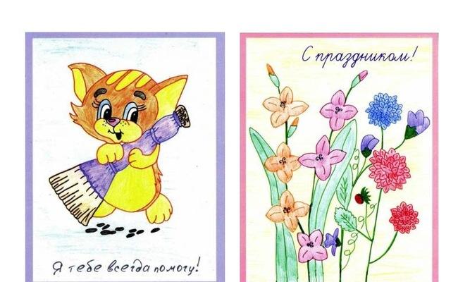 Рисунки маме на день рождения маме открытку 16