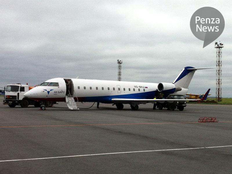 Авиабилеты Москва Алания дешевые от 1 970 рублей цены