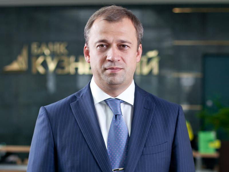 Банк «Кузнецкий» демонстрирует уверенные темпы роста и развития — Михаил Дралин