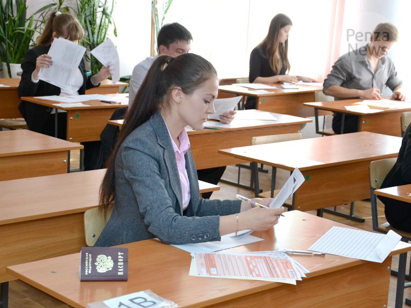 Школьники написали досрочный ЕГЭ порусскому