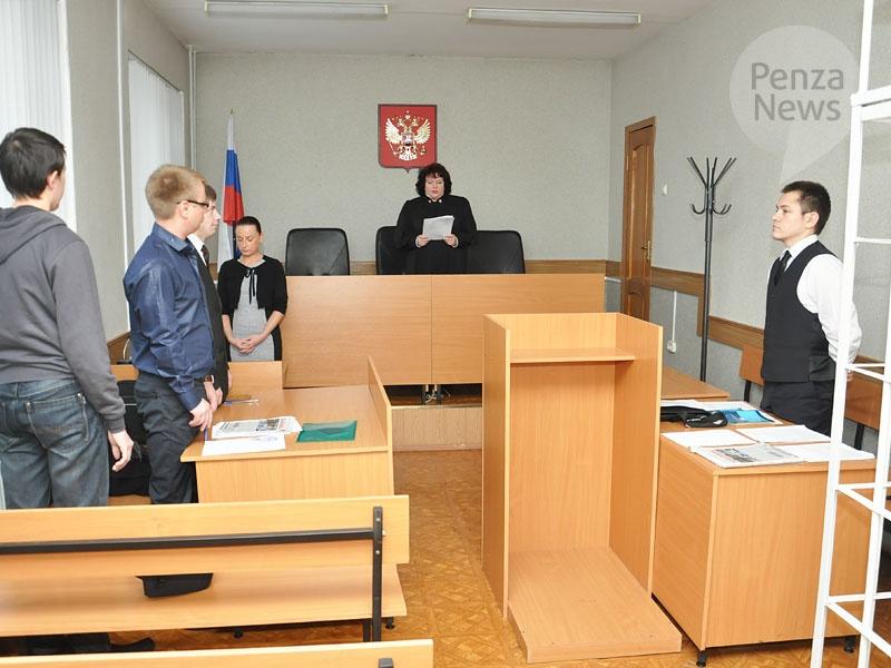 Судьи железнодорожного районного суда г пензы официальный сайт