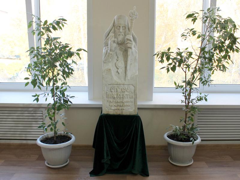 Частичку мощей первого пензенского святого навремя отправят вСаратовскую область