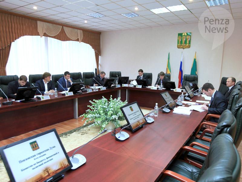 Депутаты гордумы заслушали отчет об исполнении бюджета Пензы