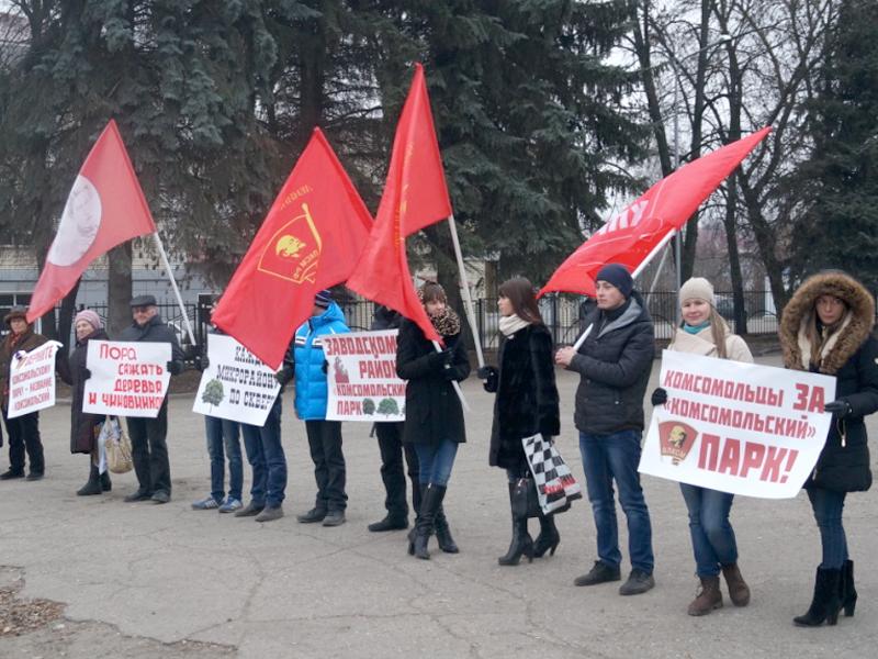 "Пенза, 24 ноября 2014.  PenzaNews.  Акция за возвращение парку  ""Олимпийский ""..."