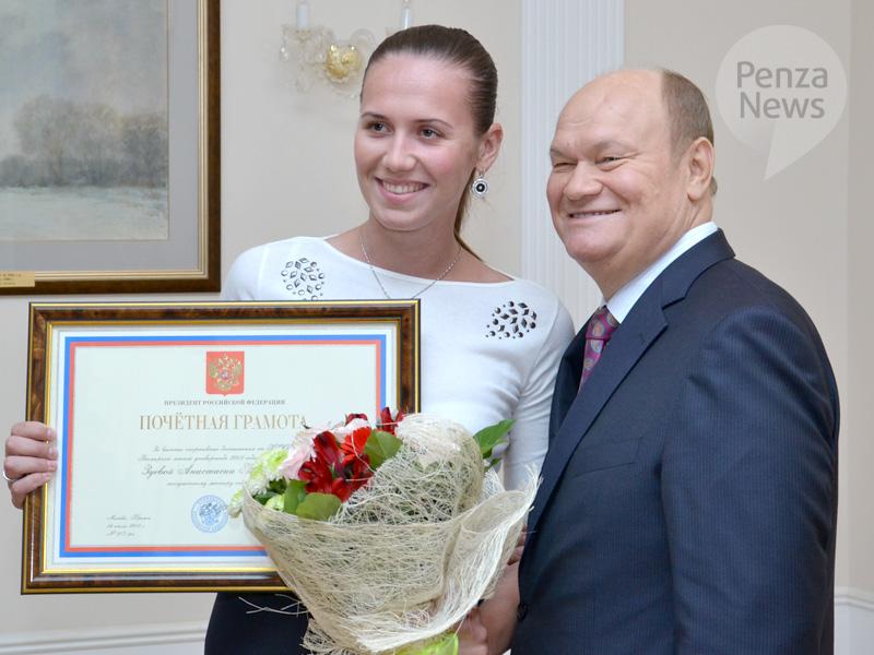 В Пензе прошла церемония вручения государственных и региональных наград