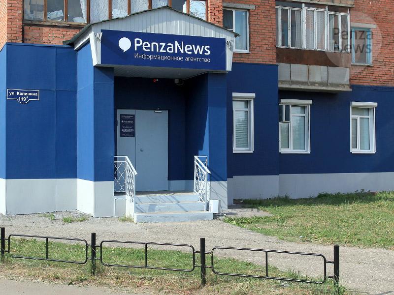 Посольство сша на украине новости
