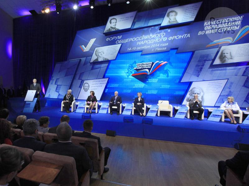 Вопросам оплаты труда педагогов будет уделяться самое серьезное внимание — Владимир Путин