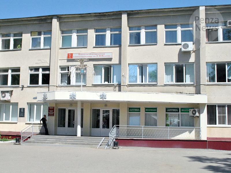 4-ая детская клиническая больница