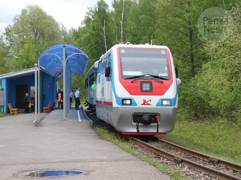 ВПензе надетской железной дороге появятся нынешние светофоры