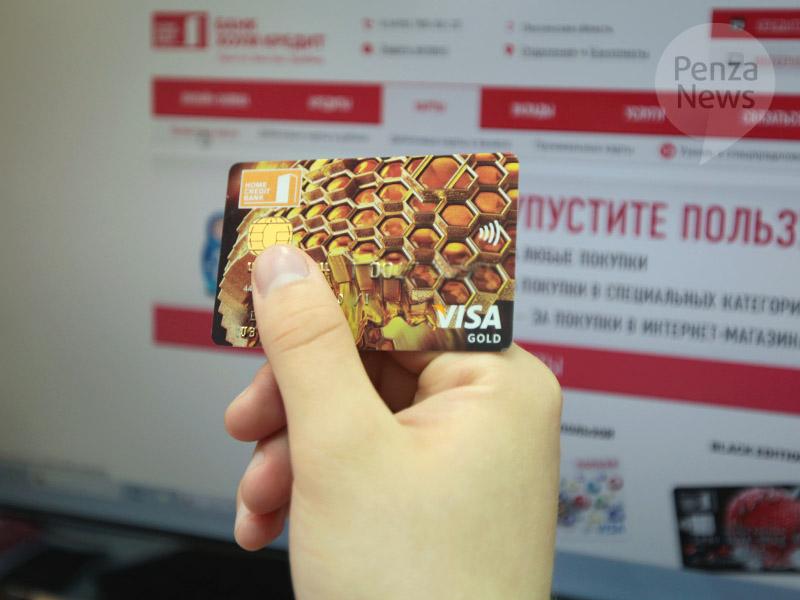 банк хоум кредит москва адрес