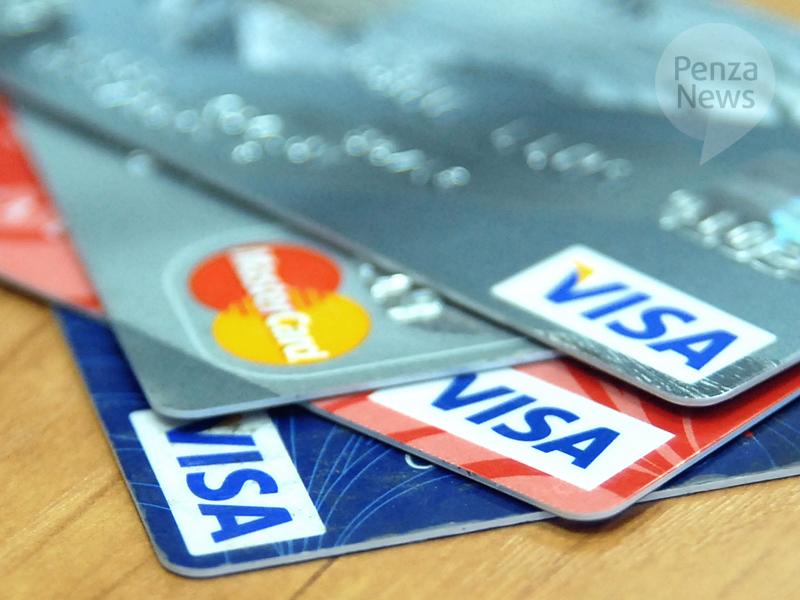 Имя банковский кредит