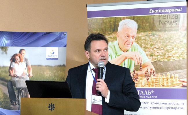 https://penzanews.ru/images/stories/img2015/konferencia15102015.jpg?size=650x400