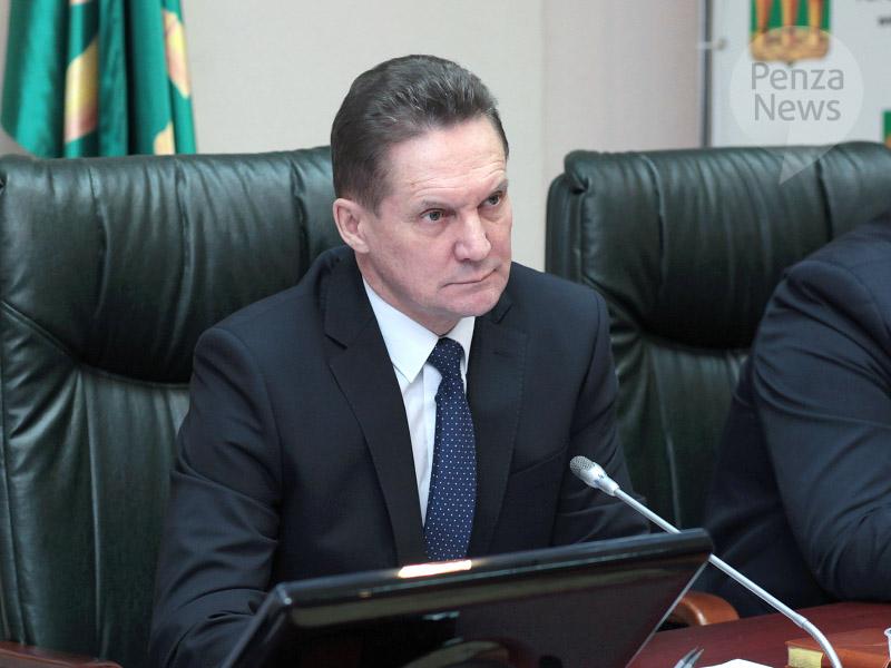 Фискинд администрация города пензы