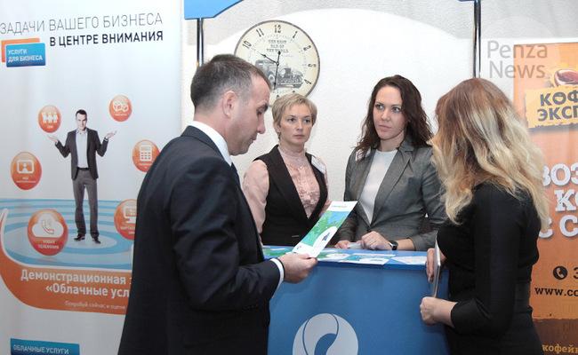 «Ростелеком» представил облачные решения на форуме «Бизнес-развитие» в Пензе