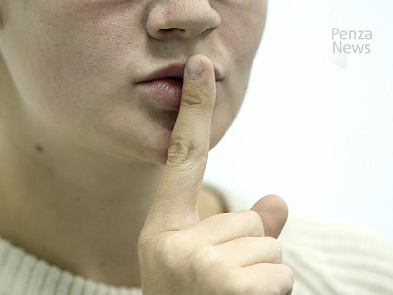 Завтра в Российской Федерации День тишины