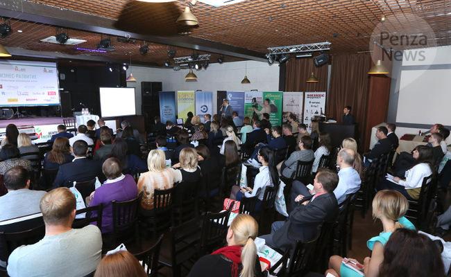 В Пензе начал работу VI деловой форум «Бизнес-развитие»