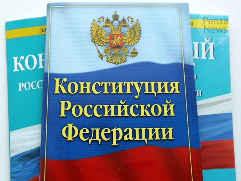 Большинство граждан России - 64% - имеют общее представление обосновных положениях Конституции
