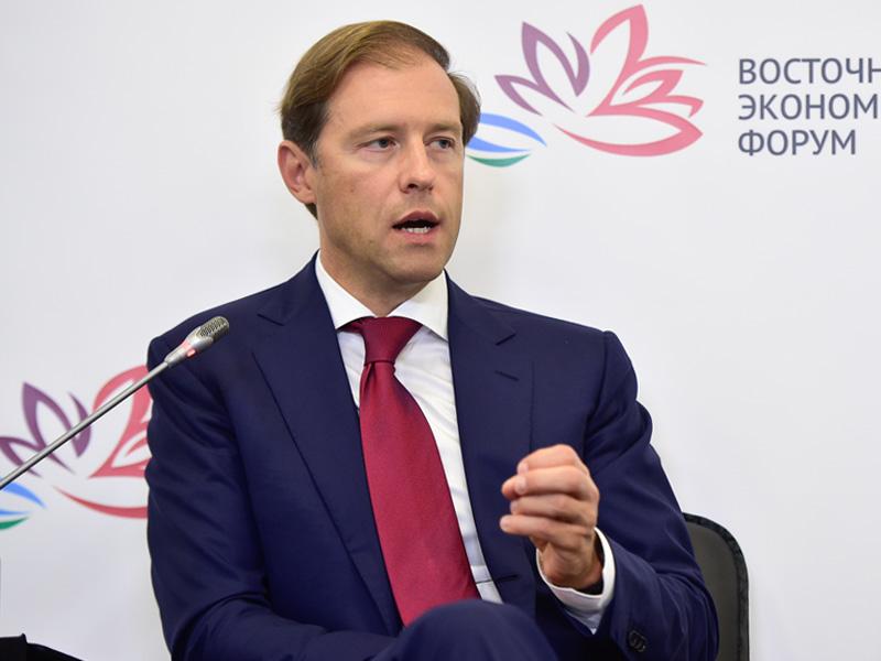 Путин откроет океанариум наострове российский ивыступит наВЭФ