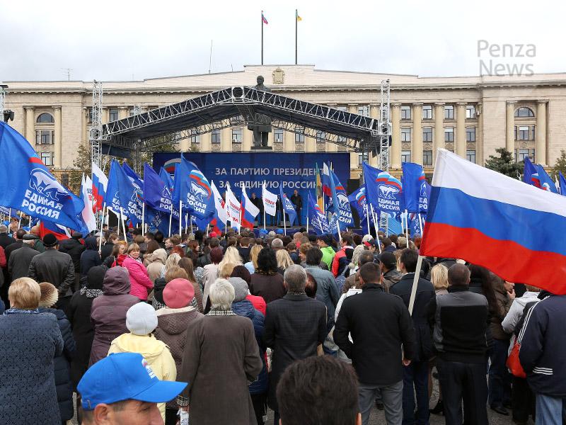 ВПензе пройдет митинг вподдержку политики Российского Президента