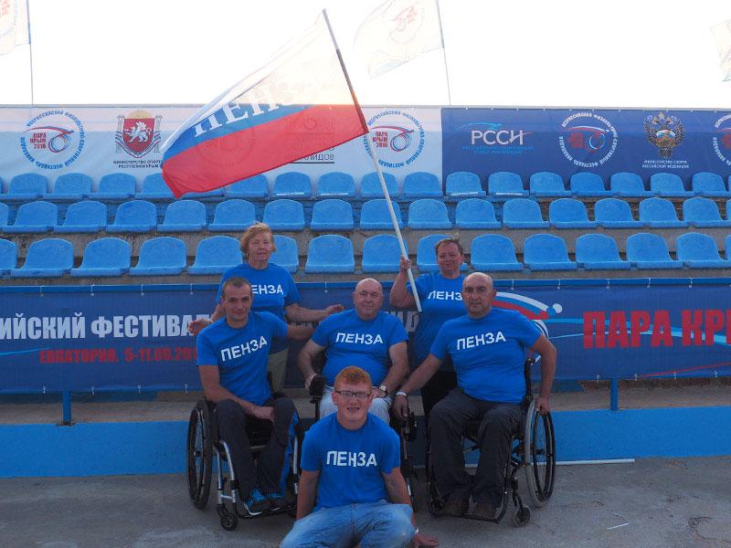 Открытие фестиваля паралимпийцев «Пара-Крым 2016» вЕвпатории