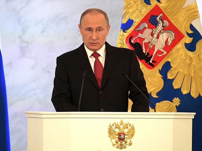 «Граждане Российской Федерации объединились вокруг патриотических ценностей»— Владимир Путин