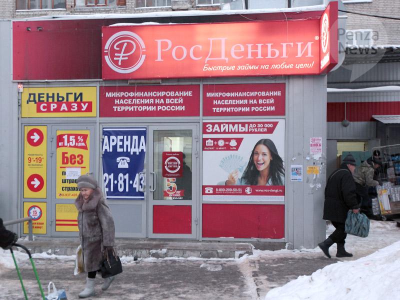 микрозайм на карту пенсионерам zaimionline.xyz кредит для улучшения кредитной истории