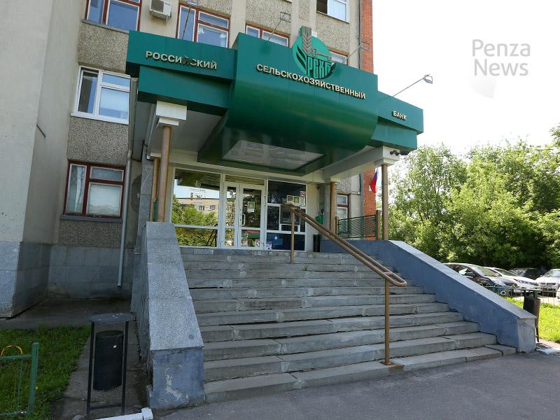 Россельхозбанк вКузбассе увеличил финансирование СПР на45%