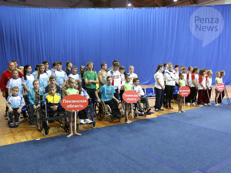 НаКубани проходит Всероссийская спартакиада детей-инвалидов позрению
