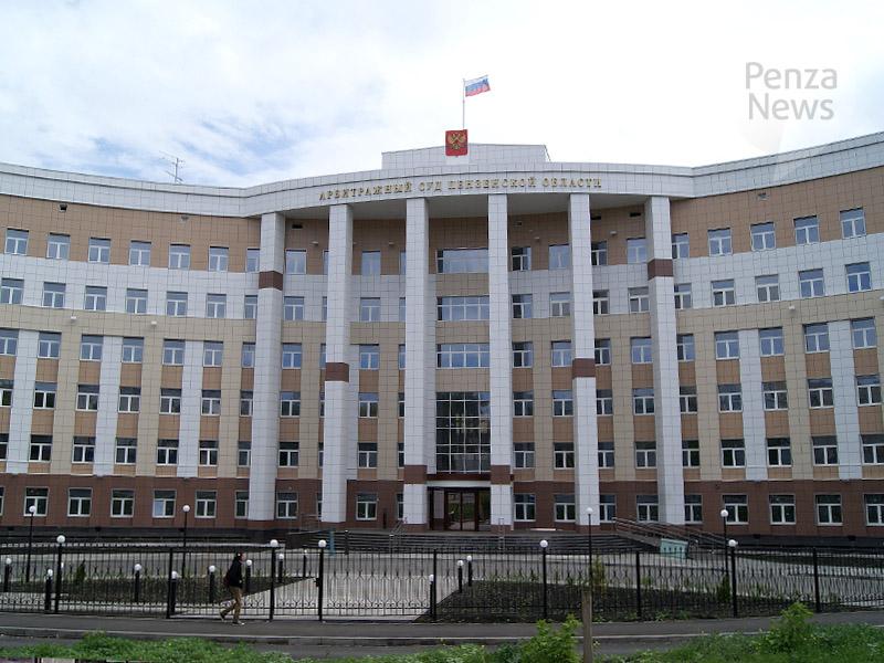 отдел по банкротству арбитражный суд