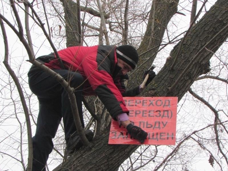 Наводоемах Пензы установили красные таблички, запрещающие выход налед