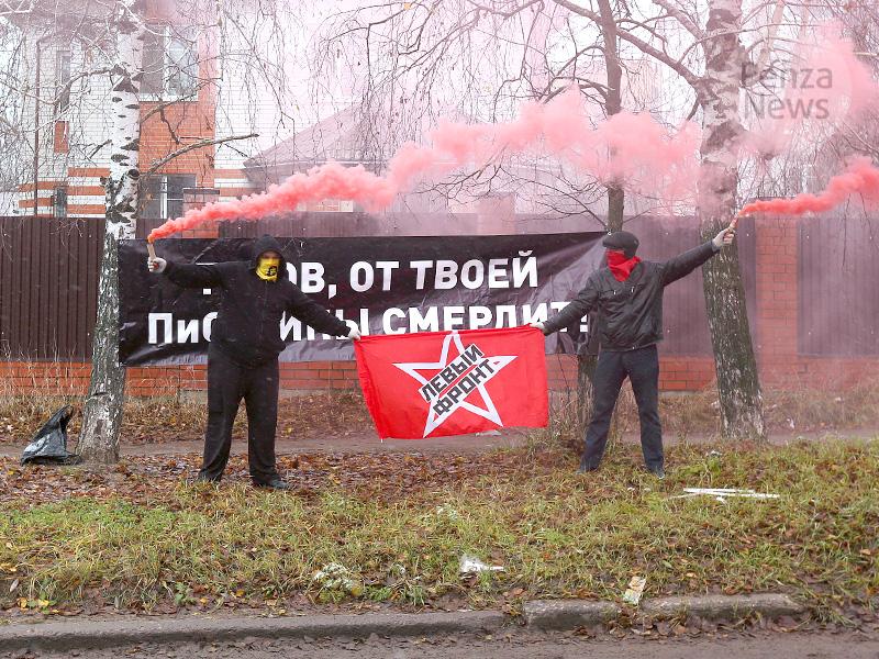 «Левый фронт» в Пензе из-за своих акций набирает силу, но не идет против власти — мнение
