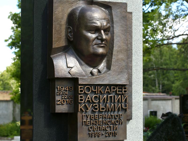 заказать памятник в ульяновске недорого