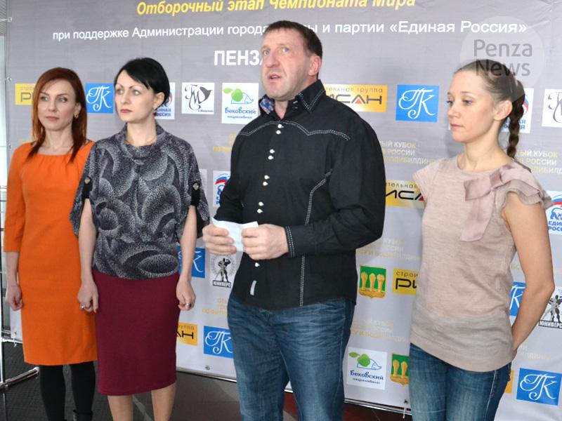 Открытый Кубок РФ  пофитнесу ибодибилдингу вПензе соберет наилучших  спортсменов