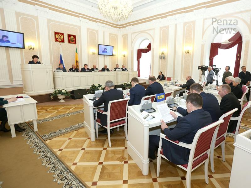 Народные избранники пензенского Заксобра скорректировали иприняли бюджет