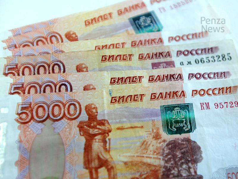Трое пензенцев отняли уавтобизнесмена 1 млн 100 тыс. руб.