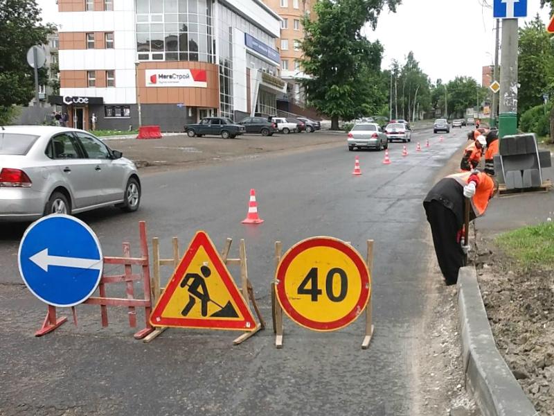 Мэр Пензы потребовал, чтобы отфрезерованные дороги были впроезжем состоянии