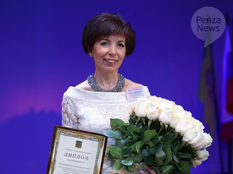 Учителем года— 2017 стала преподаватель гимназии №13 Екатерина Лебедянцева