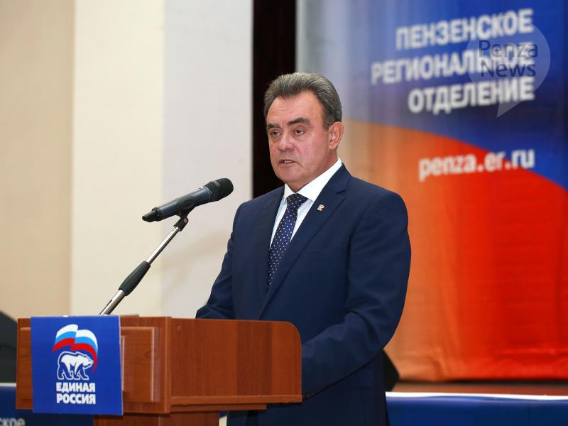 Единороссы Пензенской области выдвинули Валерия Лидина напост спикера Заксобрания