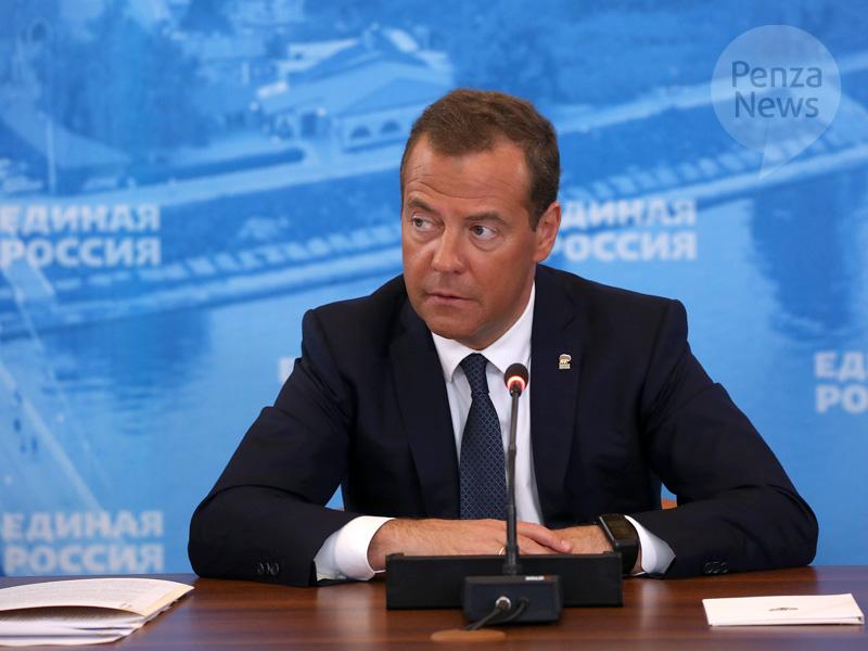 Медведев нацелил окружной партактив Единой России на честную избирательную кампанию