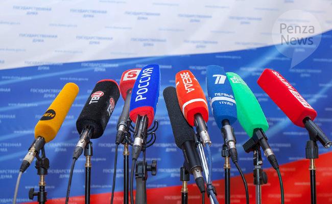 Пятеро пензенских журналистов стали лауреатами конкурса ОНФ «Правда и справедливость»