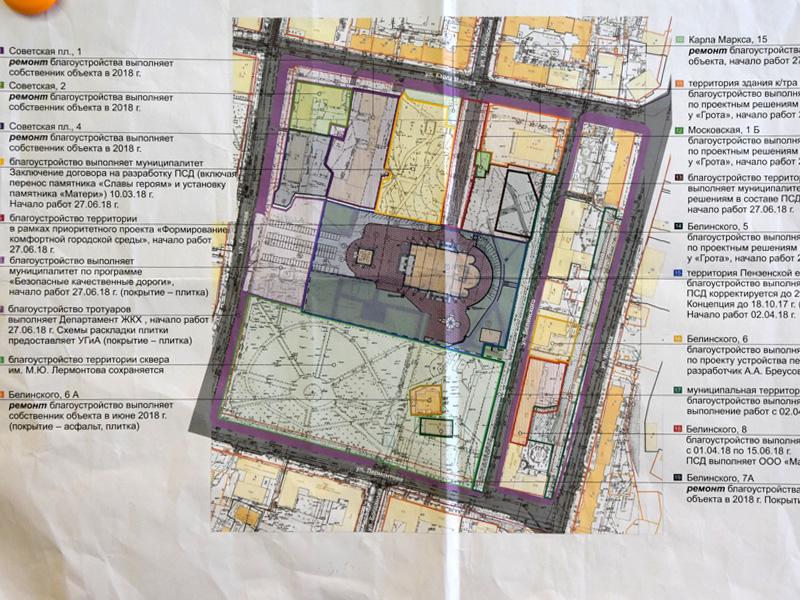 ВПензе начнут реконструкцию территории около Спасского храма